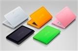 In leuchtenden Farben präsentiert sich die CA-Serie von Sony. Mehr davon gibt es in der Bildergalerie.