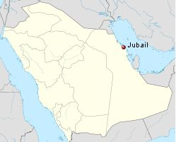 Jubail is a city in the Eastern province on the Persian Gulf coast of Saudi Arabia.