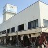 Multivac hilft japanischen Kunden