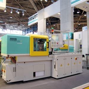 Fip solution plastique 2011 lyon eurexpo for Salon plasturgie