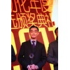 Geschäftsstelle China als bester Arbeitgeber 2011 ausgezeichnet