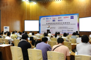 Strong regional growth is drawing exhibitors to Asiamold 2012, according to organisers. (Photo: Messe Frankfurt)