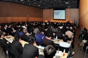 Die Halcon 11 World Tour geht auch nach Japan. Das Bild zeigt die letzte Halcon Trainings-Tour in Tokyo. (MVTec)