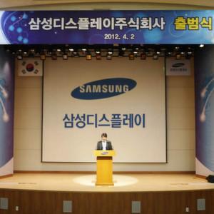 Donggun Park, bei seiner ersten Rede als CEO von Samsung Display.