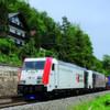 Kombiverkehr investiert in Österreich