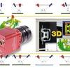 3D-Kamera mit Dual Peak-Detektor- Lasertriangulation bis 8418 Lichtschnitte/s