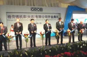 Vor über 400 Gästen wurde das neue Grob-Werk in Dalian eröffnet.