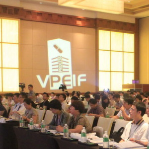 The audience at the Vogel Pharmaceutical Engineering International Forum 2012 in Shanghai lively dicsussed....