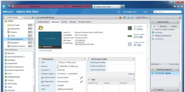 VMware erweitert mit vSphere das Leistungsspektrum für KMUs.