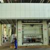 Servoelektrischer Pumpenantrieb optimiert Hydraulikpresse energetisch