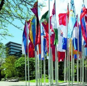 Patentvergabe: Europäisches Patentamt in München