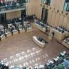 Bundesrat verweigert eGovernment-Gesetz seinen Segen