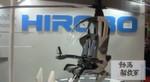 Der Elektrohelikopter Hirobo Bit