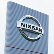 Nissan-Händler rücken zusammen