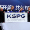 Zulieferer eröffnet Zentrale in China