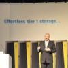HP Discover: von der vielgestaltigen Einfachheit