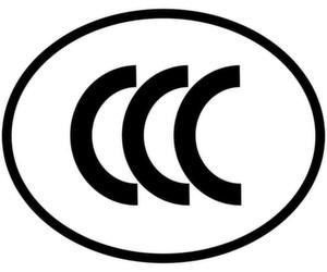 China Compulsory Certification: Das Zertifizierungs-Logo besteht aus den drei großen Buchstaben CCC in schwarzer Farbe auf weißem Hintergrund
