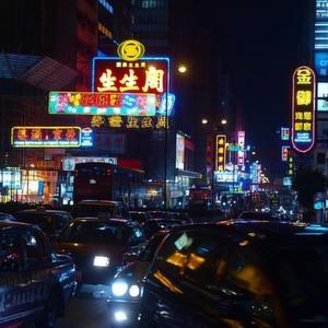 Hongkong bei Nacht: Immer mehr Menschen zieht es in die Städte