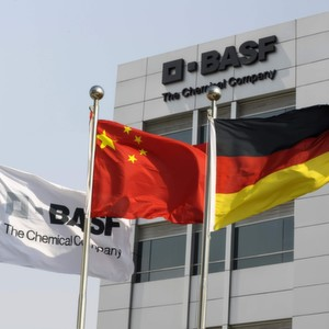BASF MPCC Takes Next Steps in Establishment of World-Scale INA Plant