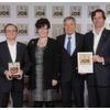 Oxford Instruments zählt zu den 100 besten Arbeitgebern Deutschlands