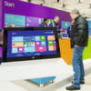 Sukzessiver Kanalausbau beim Microsoft Surface