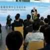 Neues Mercedes-Trainingscenter in China