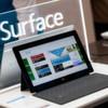 Hier gibt es das Surface Pro zu kaufen