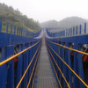 Overland Pipe Conveyor with Low Rolling Resistance Belt