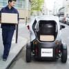 Renault Twizy für die Citylogistik