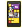 Schärfer geht´s kaum: Nokia Lumia 1020 mit 41-Megapixel-Kamera