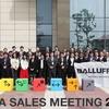 Balluff stärkt Standort in Shanghai