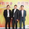 10 Jahre Produktion im chinesischen Suzhou