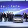 VW eröffnet neues Fahrzeugwerk in Südchina