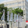 Bertrandt eröffnet weiteren Standort