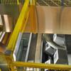 Oberflächeninspektion von Kupferbändern mit standardisierten Kamerasystemen