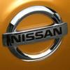 Fünf Jahre Garantie auf Nissan Nutzfahrzeuge