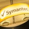 Symantec will wieder mit Partnern wachsen