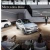 Mercedes-Benz C-Klasse T-Modell feiert Weltpremiere in Bremen