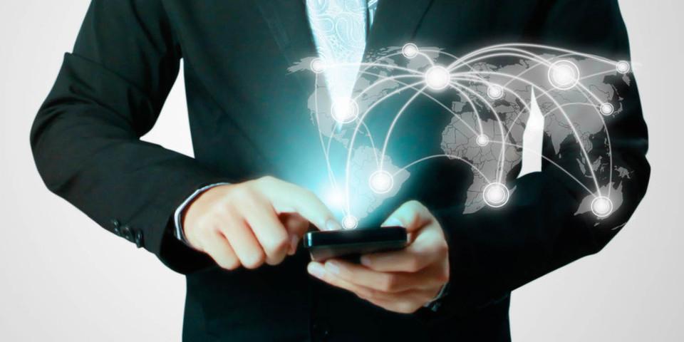 Die PingOne App soll den Zugriff auf geschäftliche Anwendungen vereinfachen.