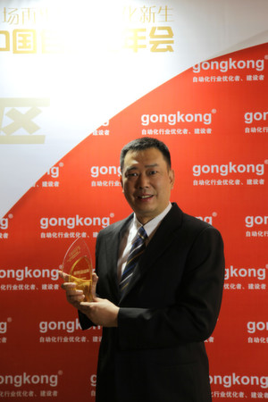 Michael Wang, General Manager China Red Lion Controls, nimmt den GongKong Award entgegen.