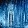 """""""Warehouse Optimizer"""" erhöht die Performance beim Warenzugriff"""