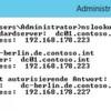 Optimieren der IP-Einstellungen beim Einsatz von mehreren Domänen
