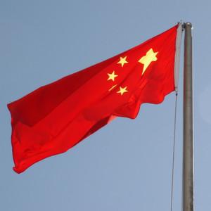 China erhebt Sondersteuer auf Luxusfahrzeuge