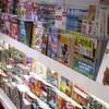 Entscheidungsträger favorisieren Fachzeitschriften – noch...