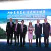 Merck Serono baut Arzneimittelfabrik in China