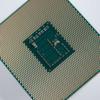 Was können die neuen Xeon-Prozessoren (besser)?