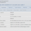 Gebloggt: Proxmox Virtual Environment 3.3 erschienen
