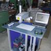 Lasermarkiersystem verbessert die Qualität von Kleinserien