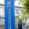 Röchling nimmt neues Werk in Kunshan/China in Betrieb