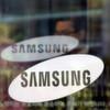 Samsung mit Gewinneinbruch